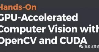 52CV精华文章分类汇总– 我爱计算机视觉